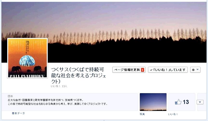facebook-top.jpg